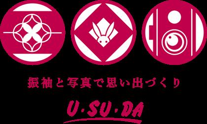 ウスダスタジオロゴ